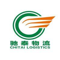 香港到上海搬家公司-驰泰中港搬家