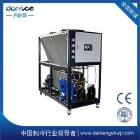 风冷式冷水机 工业制冷设备