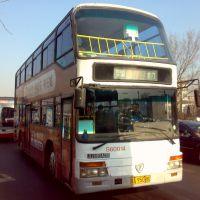 北京公交双层全车彩绘媒体车载广告,公交车身广告多少钱