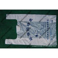 厂家供应塑料包装袋(无尘防静电PE包装袋),防静电塑料袋