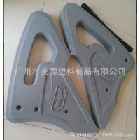 厂家直销 塑料扶手 吹塑扶手 网吧椅子扶手 吹塑加工 三角扶手