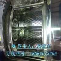 遂溪大型洗衣房设备50kg洗衣房设备质量排名排行