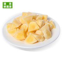 冷冻蔬菜厂家直销 速冻土豆块 速冻蔬菜马铃薯块 绿色农产品批发