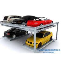 适合房地产的发财手段 建立升降横移立体车库