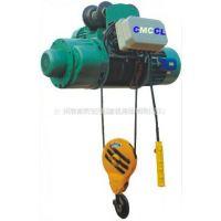 供应大量直供5tCD1(MD1型)型钢丝绳电动葫芦 价格低廉