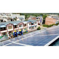 代理山西家用太阳能发电、郑州太阳能发电厂家电话、太阳能发电供应厂家