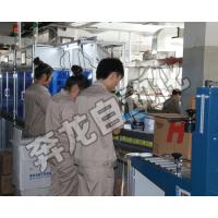 供应奔龙自动化塑壳断路器半自动包装生产线