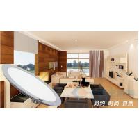 强壮供应 新款超薄LED筒灯9W 厨卫灯LED筒灯12W