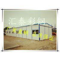 活动房常州溧阳活动房设计制作安装回收