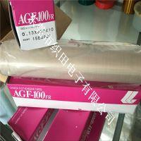 大量销售中兴化成耐热胶布AGF-100FR
