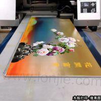 木质工艺品彩绘机 木板喷墨打印机 销量排行榜 赚钱机器 厂家直销