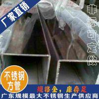 佛山 316l不锈钢装饰管 可定尺、镀色、激光加工 广东永穗不锈钢制品有限公司