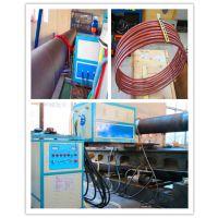 供应IGBT全固态高频感应加热设备,晶体管加热炉