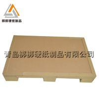 泰安东平县长期供应高承重纸托盘 专业厂家定做 抗压环保免商检