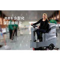 小型驾驶式洗地机东莞惠州GM-MINI高美中型驾驶式洗地车