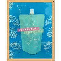 供应各式特殊吸嘴袋 直立吸嘴袋生产厂家 铝箔液体化妆品面膜袋子 可印刷LOGO