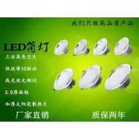 供应LED筒灯 旷宇照明LED筒灯品牌
