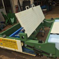 盛澳维斯塑胶跑道场地铺设机械-----摊铺机TPG-1.6