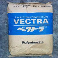 供应 日本宝理 VECTRA LCP E135i玻纤35% 阻燃