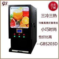 奶茶机商用|奶茶机|高盛伟业