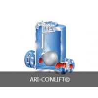 供应德国艾瑞冷凝水回收泵Fig82.691