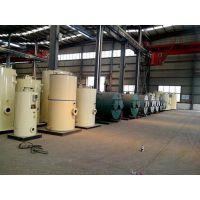 滨州燃气热水锅炉|三本锅炉(图)|燃气热水锅炉型号