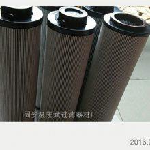 0060R020BN/HC油滤芯