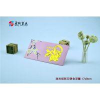 广州红包厂,海珠红包定制,海珠高端红包