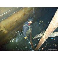 苏州管道清洗 清理化粪池 污水池清理 清掏隔油池 沉定池清理