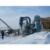 4121磨粉机|5R石灰石磨粉机|工业用磨粉机设备
