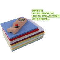 如何清洗聚酯纤维吸音板