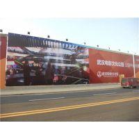 武汉牌洲湾喷绘公司(在线咨询)、武汉喷绘、武汉喷绘公司