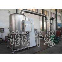 生产销售优质精铸干燥GFG系列高效沸腾干燥机 可设计自动进出料系统
