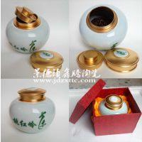 供应鑫腾陶瓷真空茶叶罐 密封效果好陶瓷罐