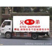 深圳宝安中心区搬家公司26394049大小家庭电话及价格