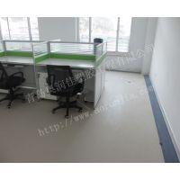 办公室塑胶地板,PVC地板,地胶