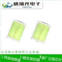 2835冰蓝0.5W贴片厂家LED封装元器件LED480-485NM贴片咏瑞光爆款