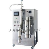 韶关JOYN品牌JOYN-2000实验室真空喷雾干燥机(低温)