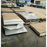 桂林不锈钢板批发 316不锈钢板