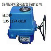 供应LQ电动执行器,LQ10-1,LQ20-1,LQ40-1,LQ80-1