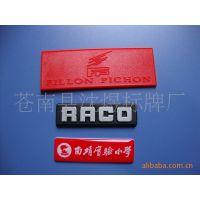 ABS塑料标牌|机械设备标牌|汽车字标|塑料硬标