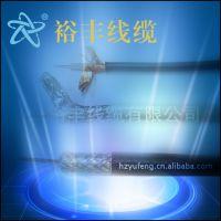 生产销售监控视频线 网络监控线