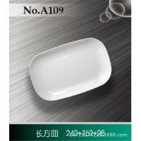 厂家直销批发供应餐厅专用高档仿瓷餐具肠粉碟长方椭圆碟牙白A109