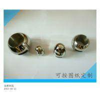 不锈钢阀门配件加工 非标阀芯阀杆可按图纸订做 专业加工厂商 品质保障