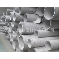 316L不锈钢管 不锈钢无缝管 厚壁  厂家直销 价格优惠