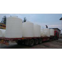 北京30立方水处理超大型进口材质储水箱 适合家用工业用化工处理