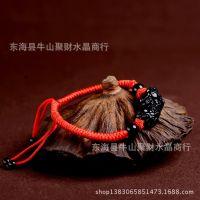 聚财水晶 天然黑曜石手链本命年手链貔貅红绳编织绳手链 红绳手链