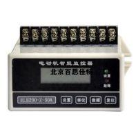 xt20774智能电动机保护器