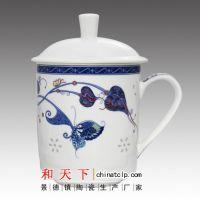 定做茶杯 办公茶杯logo茶杯 加字加照片茶杯定制厂