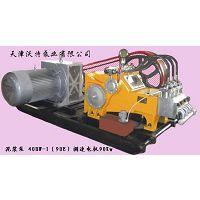 高压泥浆泵GZB-40BW-1 天津沃特 高压泵柱塞泵泥浆泵往复泵信得过产品